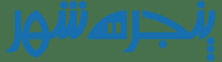پنجره شهر بابل | شرکت تولید ، فروش و نصب درب و پنجره یو پی وی سی |  آلومینیوم ترمال بریک و نرمال | نماهای کرتین وال | نماینده رسمی وینتک